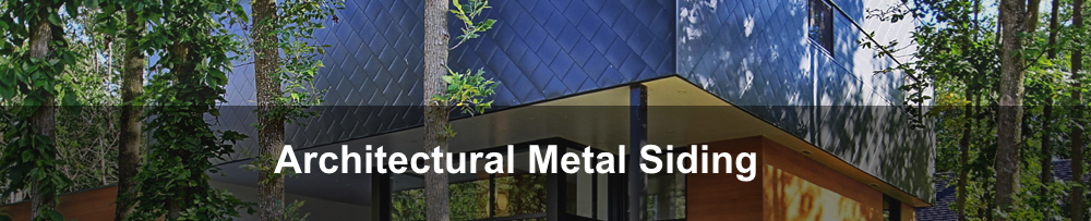 products-mobile-metal-siding