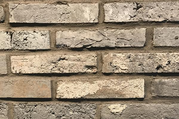 brick-reclaimed-600x400